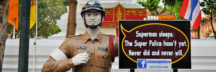 superpolice